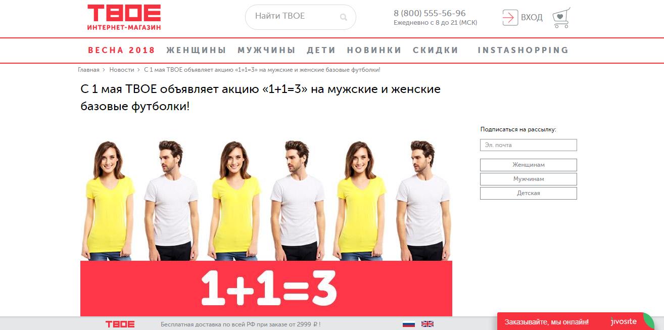 Как мужчины и женщины делают покупки онлайн 7.png
