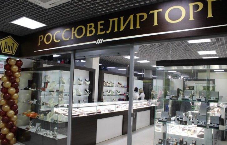 Кирилл Хариби выставил на продажу часть магазинов омской ювелирной сети «Россювелирторг»