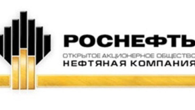 Нефтяные компании москвы вакансии бухгалтера программ по ведению семейной бухгалтерии