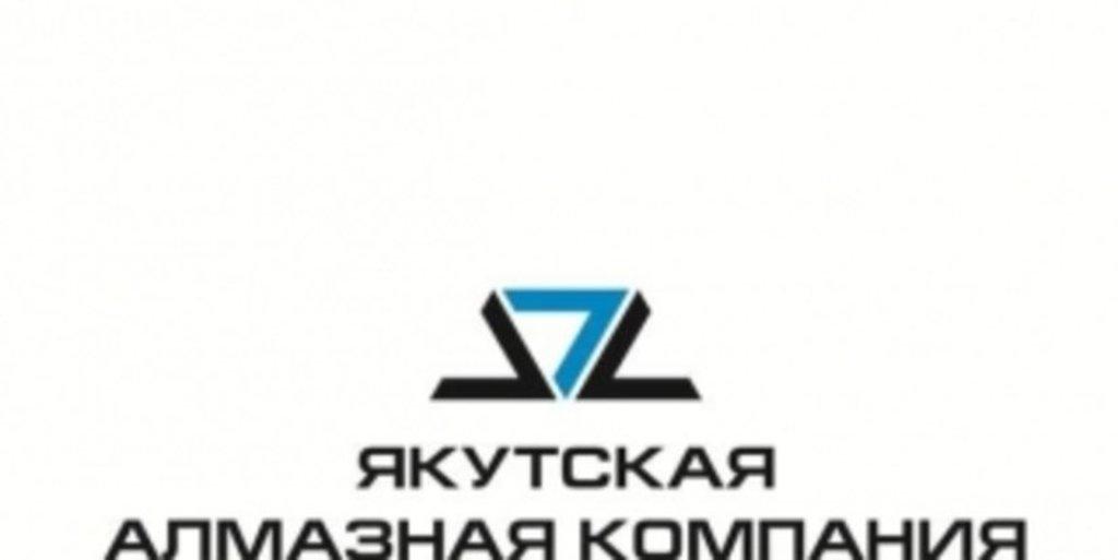 Сайт якутская алмазная компания aaa logo программа для создания сайтов